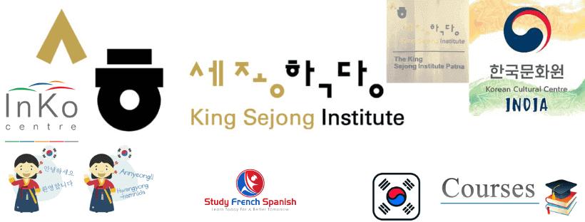 Korean Culture Center India
