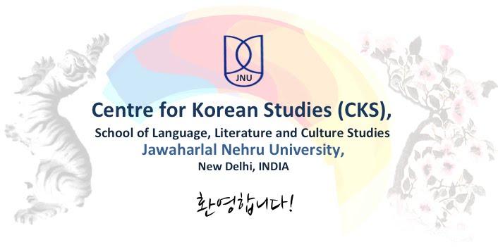 Learn Korean in Delhi