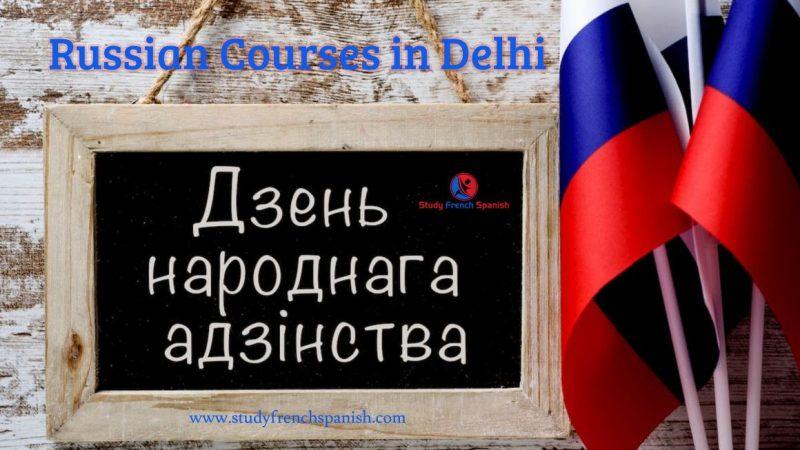 Russian Courses in Delhi