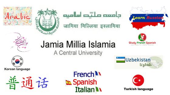 Foreign Language Courses in Jamia Millia Islamia