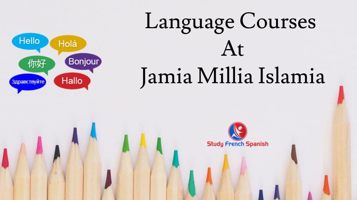 Jamia Millia Islamia Language Courses