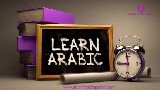 Why Learn Arabic Language