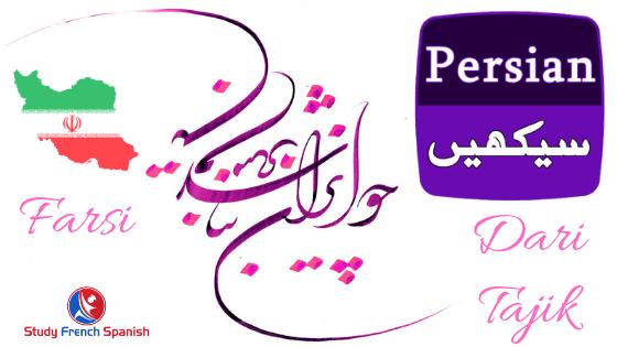 Persian Language India