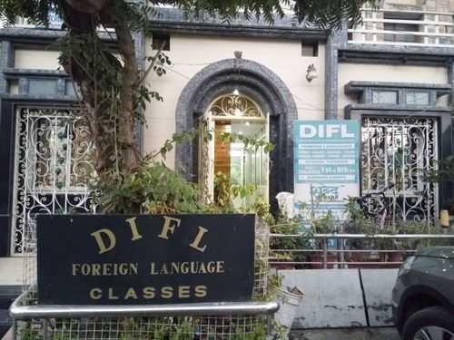 Foreign Language Institutes in Jaipur