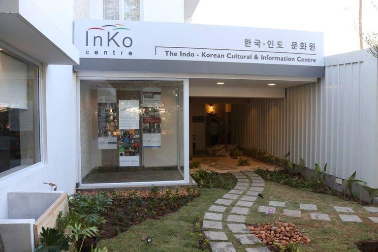 Inko Centre Chennai